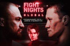 Видео боя Али Багаутинов — Жалгас Жумагулов Fight Nights Global 95