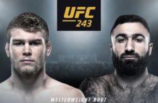 Видео боя Джейк Мэттьюс – Ростем Акман UFC 243