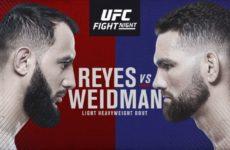 Файткард турнира UFC on ESPN 6: Крис Вайдман — Доминик Рейес