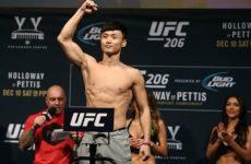 Ду Хо Чой встретится с Чарльзом Журдейном на UFC Fight Night 165