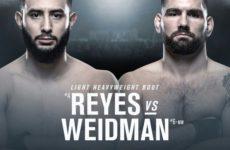 Видео боя Крис Вайдман — Доминик Рейес UFC on ESPN 6