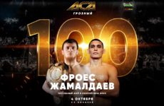 Прямая трансляция АСА 100: Салман Жамалдаев – Филипе Фроес