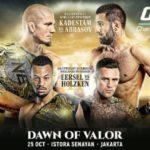 Прямая трансляция One Championship Dawn of Valor: Себастьян Кадестам - Кямран Аббасов