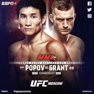 Видео боя Дэйви Грант — Григорий Попов UFC Fight Night 163