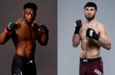 Видео боя Магомед Анкалаев — Далча Лунгиамбула UFC Fight Night 163