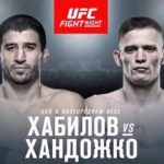 Видео боя Рустам Хабилов — Сергей Хандожко UFC Fight Night 163