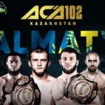 Прямая трансляция ACA 102: Альберт Туменов - Беслан Ушуков