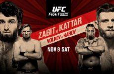 Результаты турнира UFC Fight Night 163: Забит Магомедшарипов — Келвин Каттар