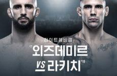 Видео боя Волкан Оздемир — Александр Ракич UFC Fight Night 165