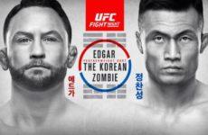 Результаты турнира UFC Fight Night 165