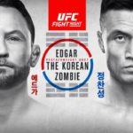 Прямой эфир UFC Fight Night 165: Фрэнки Эдгар — «Корейский зомби». Смотреть онлайн