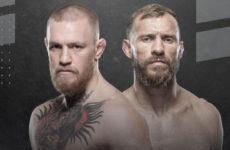 Прямой эфир пресс-конференции UFC 246: Конор МакГрегор — Дональд Серроне. Смотреть онлайн