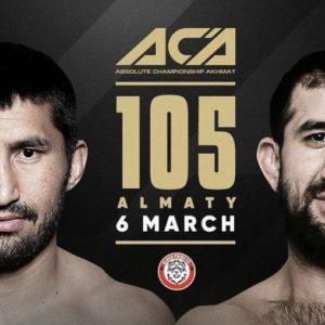 Расул Мирзаев и Арман Оспанов проведут бой на ACA 105