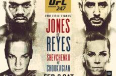 Прямой эфир UFC 247: Джон Джонс — Доминик Рейес. Смотреть онлайн