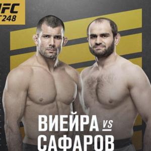 Видео боя Сапарбек Сафаров — Родольфо Виейра UFC 248