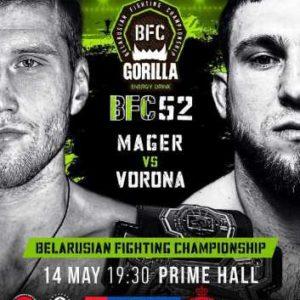 Прямая трансляция BFC 52 by Gorilla Energy: Денис Магера – Евгений Ворона