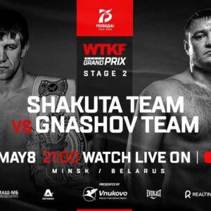 Прямая трансляция Гран-при WTKF Stage 2: Сергей Чмель – Александр Галкин