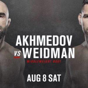 Видео боя Омари Ахмедов — Крис Вайдман UFC Fight Night 174