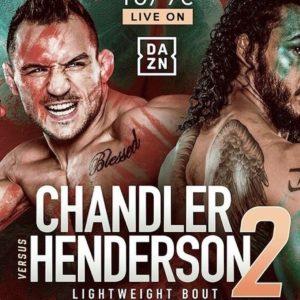 Прямая трансляция Bellator 243: Майкл Чендлер — Бенсон Хендерсон 2