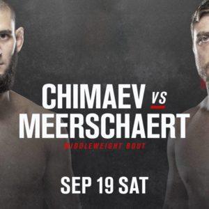 Видео боя Хамзат Чимаев – Джеральд Мершарт UFC Fight Night 178