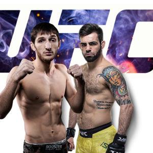 Видео боя Бруно Сильва — Тагир Уланбеков UFC Fight Night 179