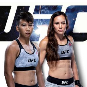 Видео боя Джин Ю Фрей — Лома Лукбунми UFC on ESPN 16
