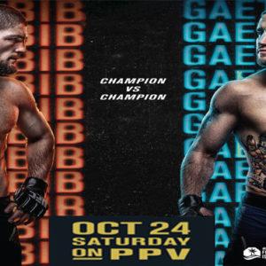 Прямой эфир UFC 254: Хабиб Нурмагомедов — Джастин Гэтжи. Смотреть онлайн