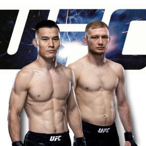 Видео боя Хейли Алатенг — Кэйси Кенни UFC on ESPN 16