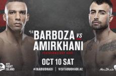 Видео боя Эдсон Барбоза — Макван Амирхани UFC Fight Night 179