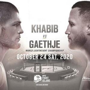 Видео боя Хабиб Нурмагомедов — Джастин Гэтжи UFC 254