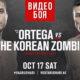 Видео боя Брайан Ортега – «Корейский Зомби» UFC Fight Night 180