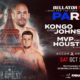 Прямая трансляция Bellator 248: Майкл Пейдж – Росс Хьюстон