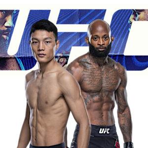 Видео боя Малкольм Гордон — Су Мудаерджи UFC on ESPN 18