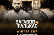 Видео боя Вагаб Вагабов — Майкел Фалькао AMC Fight Nights Global: Winter Cup