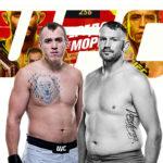 Видео боя Сергей Спивак — Джаред Вандераа UFC 256