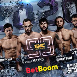 Прямая трансляция AMC Fight Nights 99: Алексей Махно — Давид Хачатрян