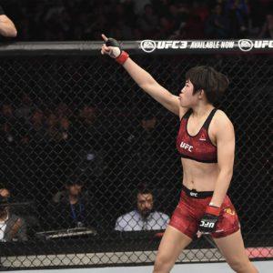 Видео боя Джоселин Эдвардс — Ву Янан UFC on ABC 1