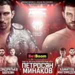 Прямая трансляция AMC Fight Nights & «Стальное сердце»: Армен Петросян – Дмитрий Минаков