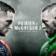 Прямой эфир UFC 257: Конор МакГрегор — Дастин Порье 2. Смотреть онлайн