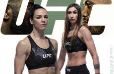 Видео боя Алексис Дэвис — Сабина Мазо UFC Fight Night 186