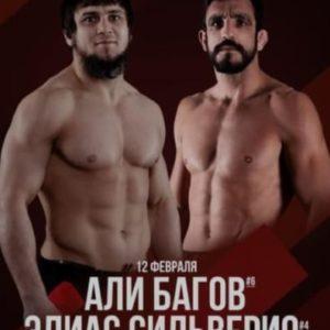 Видео боя Али Багов – Элиас Сильверио ACA 117