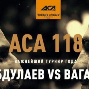 Прямая трансляция ACA 118: Мурад Абдулаев – Абубакар Вагаев