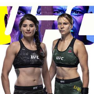 Видео боя Джулия Авила — Юлия Столяренко UFC on ESPN 21