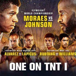 Прямая трансляция ONE on TNT 1: Адриано Мораес – Деметриус Джонсон, Эдди Альварес – Юрий Лапикус