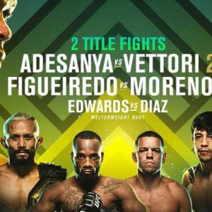 Прямой эфир UFC 263: Исраэль Адесанья — Марвин Веттори 2. Смотреть онлайн