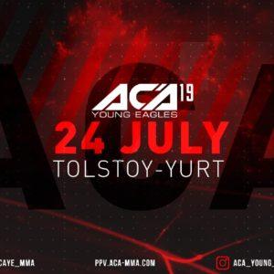 Прямой эфир ACA Young Eagles 19: Рустамбек Нуржанов — Абдул-Маликом Сайдулаев