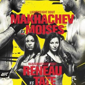 Прямая трансляция UFC on ESPN 26: Ислам Махачев — Тиаго Мойзес